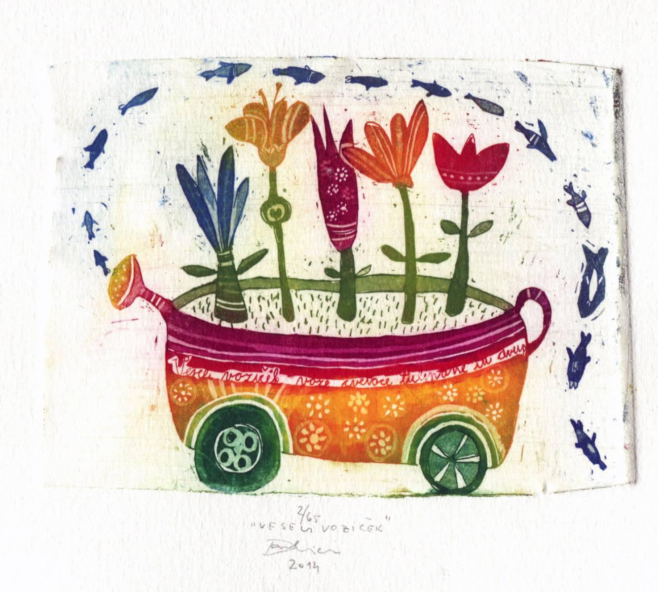 Veseli voziček, 8,5 x 11,5 cm, 2014, cena 30 eur